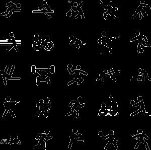 pictograms-159824_1280